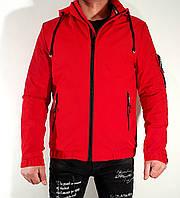 Мужская стильная красная демисезонная куртка на манжете