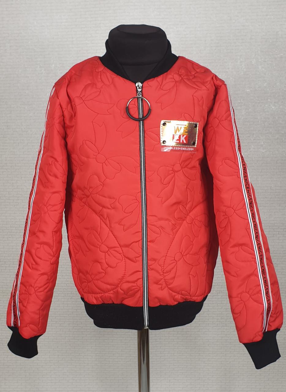 Куртка  стеганная демисезонная Бомбер  для девочки  128,134,140 красный