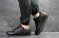 Кроссовки мужские Reebok Classic в стиле Рибок Класик, натуральная кожа, текстиль код SD-7235. Черные 43
