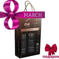 Набор CHI LUXURY Black Seed Oil с маслом черного тмина(S 739ML + C 739ML + O 89ML)для волос