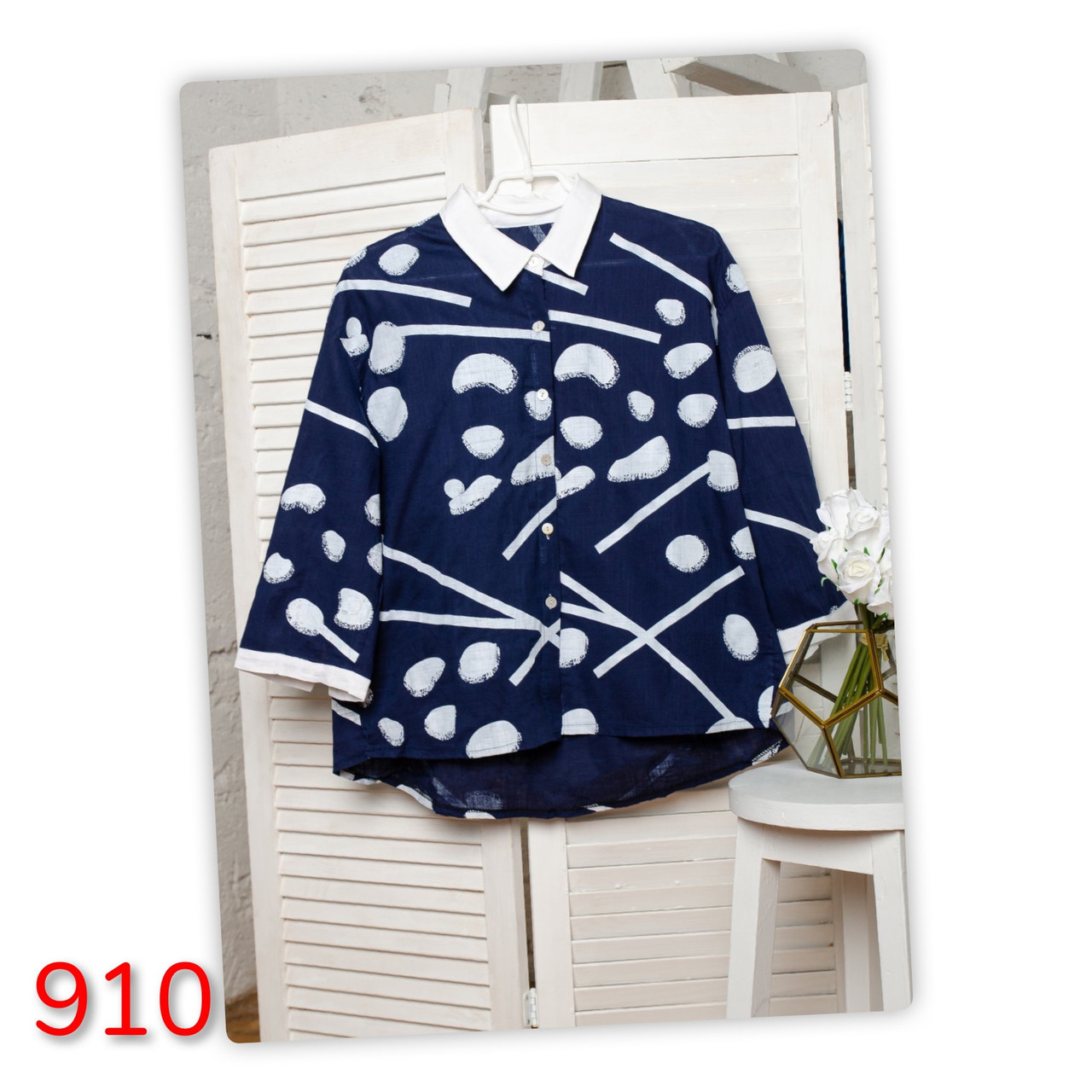 Стильна сорочка абстракція 44-48 (в кольорах)