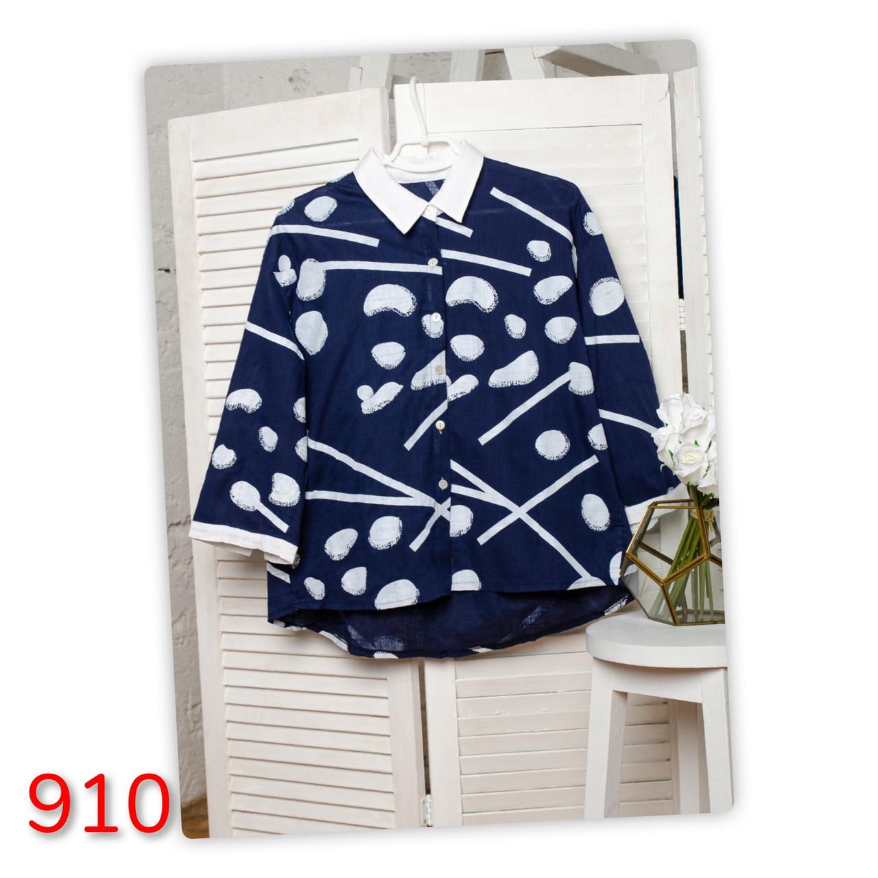 Стильная рубашка абстракция 44-48 (в расцветках)