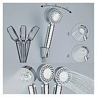 Двусторонняя душевая лейка Multifunctional Faucet, 3 режима полива