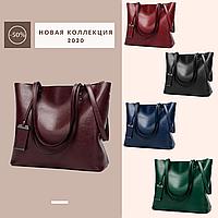 Женская сумка, шоппер