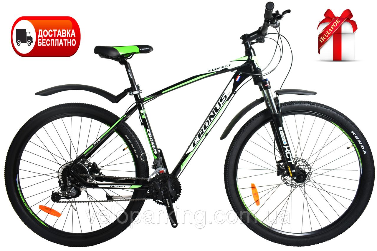Горный велосипед найнер Cronus ProFast 29 (2020) new