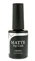 Закрепитель гель-лака 12 мл Naomi Gel MATTE Top coat Naomi