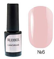 База для гель-лака Naomi Rubber Comouflage Base Coat № 6 (бледно-розовый, полупрозрачный) 6 мл