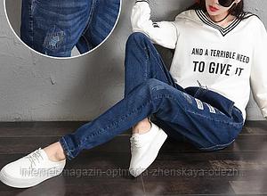 """Стильные женские джинсы на резинке """"Perfection"""""""