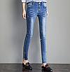 """Ультразауженные женские джинсы скинни с вышивкой внизу """"Sweetheart"""", фото 4"""