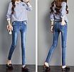 """Ультразауженные женские джинсы скинни с вышивкой внизу """"Sweetheart"""", фото 3"""