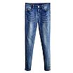 """Ультразауженные женские джинсы скинни с вышивкой внизу """"Sweetheart"""", фото 2"""