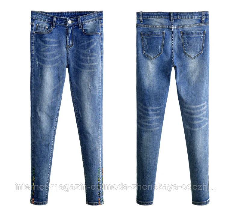"""Ультразауженные женские джинсы скинни с вышивкой внизу """"Sweetheart"""""""