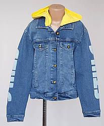 Джинсовый пиджак для девочки с надписями на спине и рукавах(Турция)