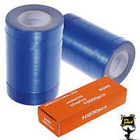 Лента для степлера для подвязки синяя TITAN 20 штук + скобы TITAN