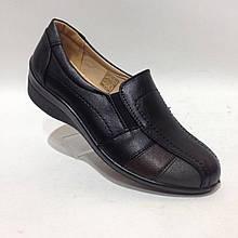 38 р. Жіночі весняні туфлі на низькому ходу Остання пара