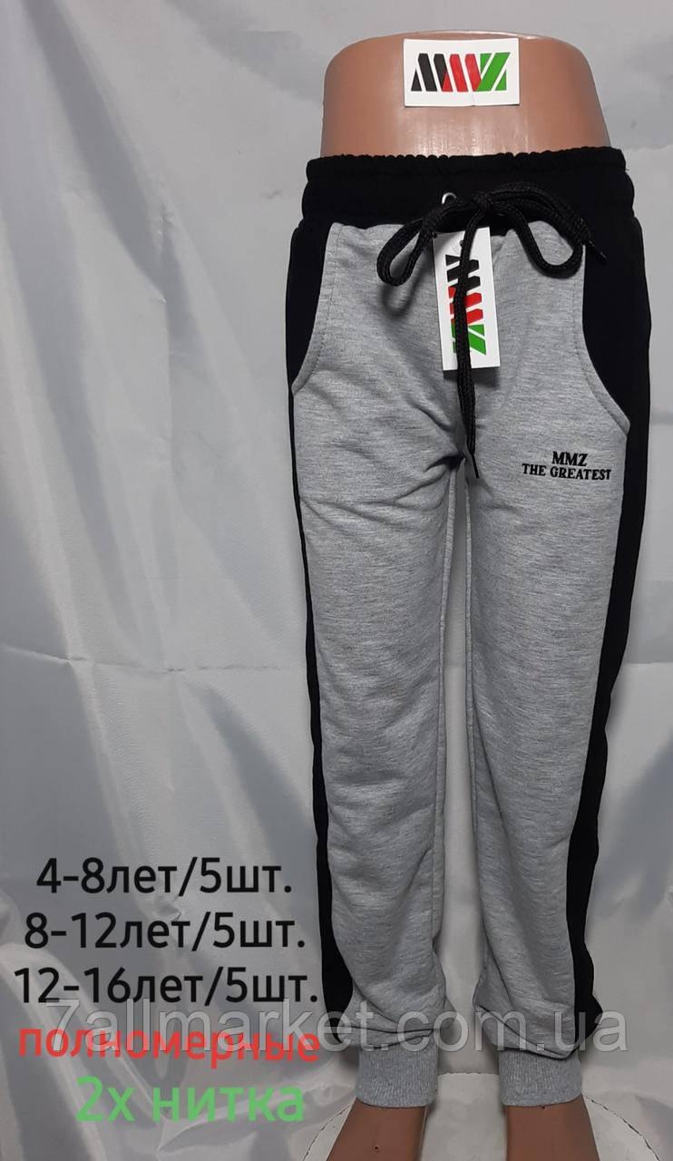 """Спортивні штани на манжеті на хлопчика 12-16 років(3 цв) """"MIX"""" купити недорого від прямого постачальника"""