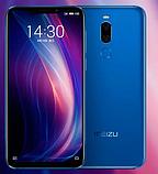 """Meizu M8 Global Version 4/64 Gb 5.7"""" / Helio P22/ 12+5 Мп / 3100мАч /, фото 4"""