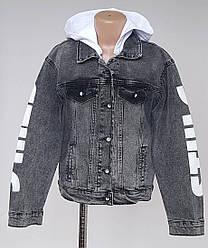 Джинсовый черный пиджак с белым капюшоном 140-170 (Турция)