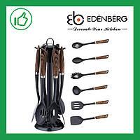 Кухонный набор из нейлона 7 предметов Edenberg Коричневый (EB-3605BR)