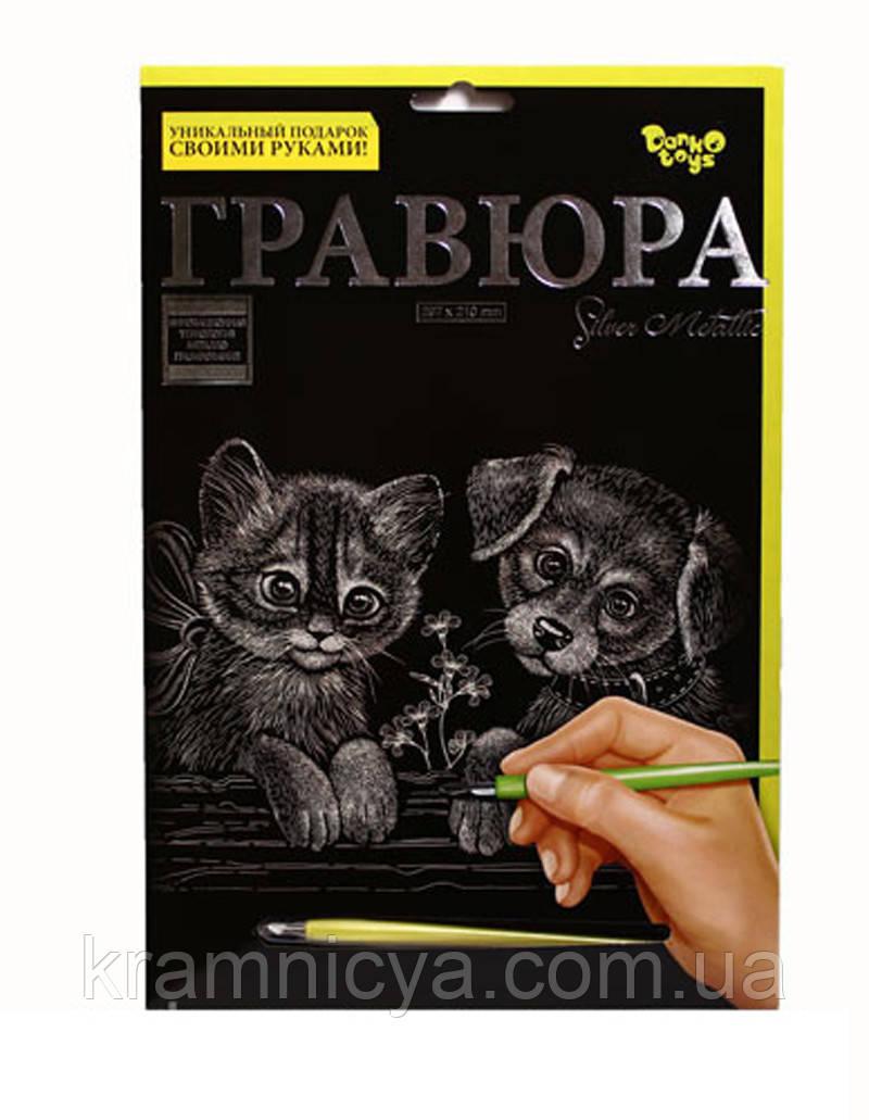 Гравюра А4 Котик і собачка Золото