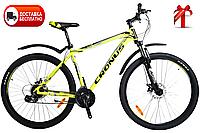 Горный велосипед найнер 29 Cronus Holst  3.0 (2020) new