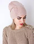 Женская шапочка из ангоры украшенная мелкими камнями белая и пудра, фото 2