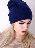 Жіноча шапочка з ангори оздоблена дрібними каменями біла пудра, фото 5