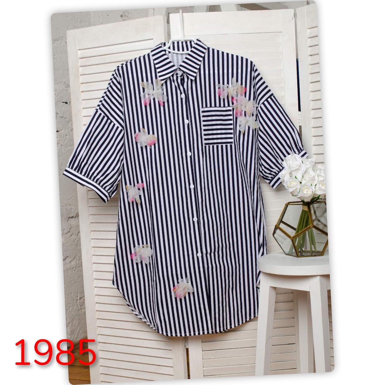 Сукня сорочка з фатіновим квітами 44-54 (в кольорах)