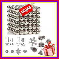 Конструктор неокуб 216 магнитных шариков 5 мм (никель), игрушка головоломка Neocube в боксе, подарок, Акция!