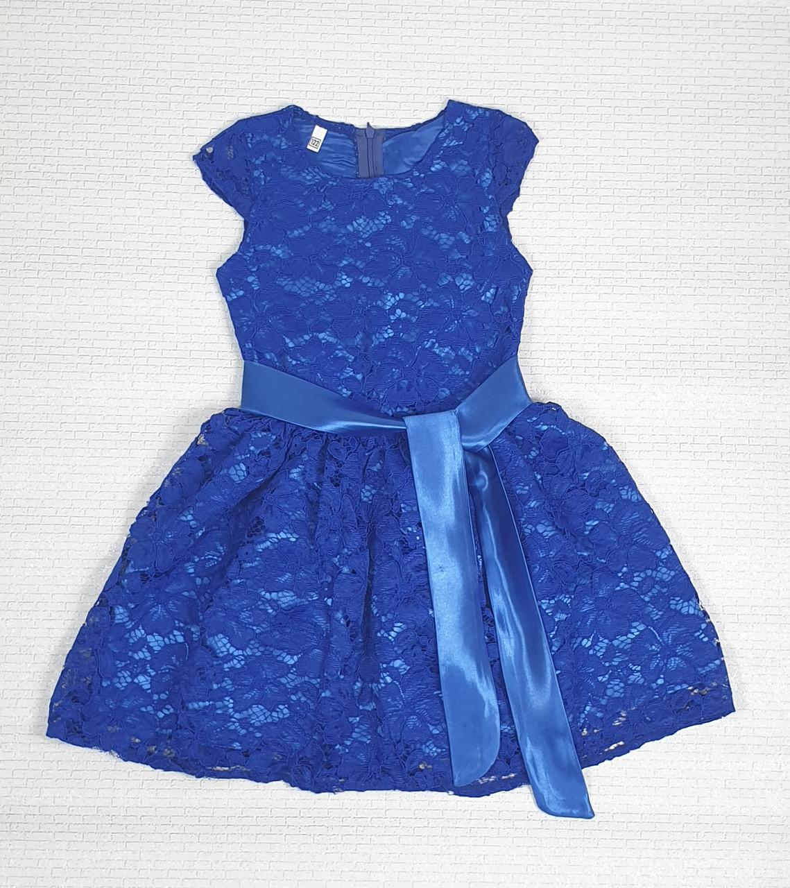 Нарядное Платье для девочки 122,128,134,140 электрик