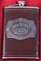 Подарочный набор с Флягой и рюмками в коробке , фото 1