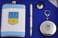 """Подарочный набор """"Украина """" фляга, стопка, лейка, ручка, фото 1"""