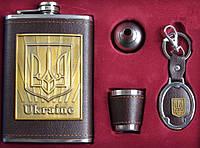 """Подарочный набор """"Moongrass"""" с Украинской символикой с Флягой и рюмкой в коробке , фото 1"""