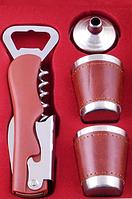 Подарочный набор с Флягой на 265 мл, лейкой и 2 стаканчиками, фото 1