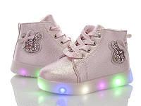 Демисезонные модные ботинки на девочку Светящиеся Размеры 27 - 30 цвет пудра