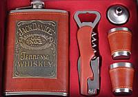 """Мужской набор """"Jack Daniels"""" с Флягой и рюмками в комплекте, фото 1"""