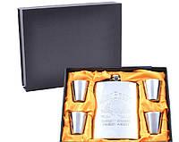 """Набор для мужчин """"Jim Beam"""" в подарочной коробке , фото 1"""
