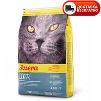Josera leger сухой корм для малоактивных котов - 10 кг, фото 1