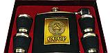 Подарочный Набор фляга, 4 рюмки (Кожа), фото 2