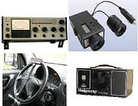 Другое оборудование и приборы для техосмотра