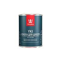 Краска щелочестойкая для цоколя Tikkurila Yki (глубоко-матовая) 0,9 л