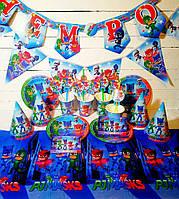 """Набор для детского дня рождения """"Герои в масках"""", комплект из 8 наименований РУС.ЯЗ"""