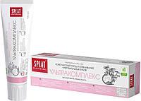 Зубная паста Splat Professional Ultracomplex 100 мл