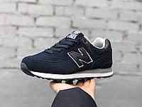 Мужские кроссовки New Balance 574 темно синие