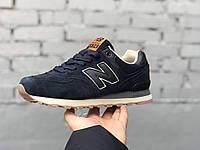 Мужские кроссовки New Balance 574 темно синие с оранжевым
