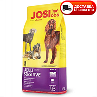 Josera JosiDog Adult Sensitive 18 кг, фото 1