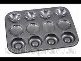 """Форма для випікання кексів """"Асорті"""" 30217"""