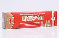 Витасан Арго (крем усиливающий пигментацию, витилиго, меланоцит, ровный загар, восстанавливает кожу