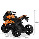 Дитячий електромобіль Мотоцикл M 4135 EL-7, колеса EVA, музика, світло, шкіряне сидіння, помаранчевий, фото 5