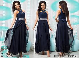 Стильное вечернее платье - 21318